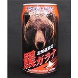 北海道限定 羆ガラナ350ml 1ケース(24本入)