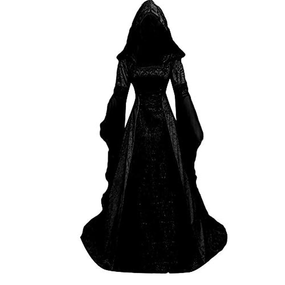 実験的電話する進捗レディース 中世 復古風 ワンピース 貴族 高腰 帽子付き 無地 ロング丈 Wyntroy ヨーロッパ風 ドレス ワンピース 女性 ハロウィンパーティー 仮装衣装 演出服 ステージ衣装 レトロ コスプレ お嬢さん エレガント