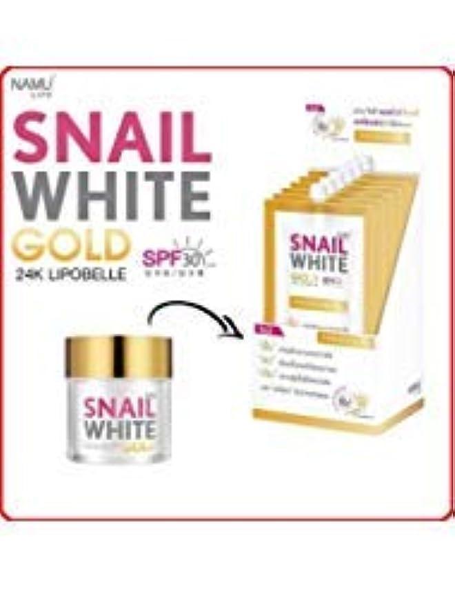 テクニカルシチリアためらう2個スネールホワイト ナムライフ ホイップソープ 2 x Snail White WHIPP SOAP Namu life Whitening 100g ++ FREE SNAIL WHITE GOLD CREAM 7ML