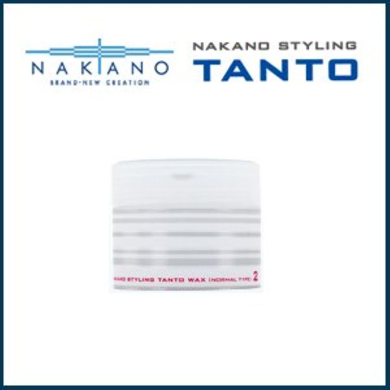 ずんぐりしたセーターパール【X3個セット】 ナカノ タント Nワックス 2 ノーマルタイプ 90g 容器入り