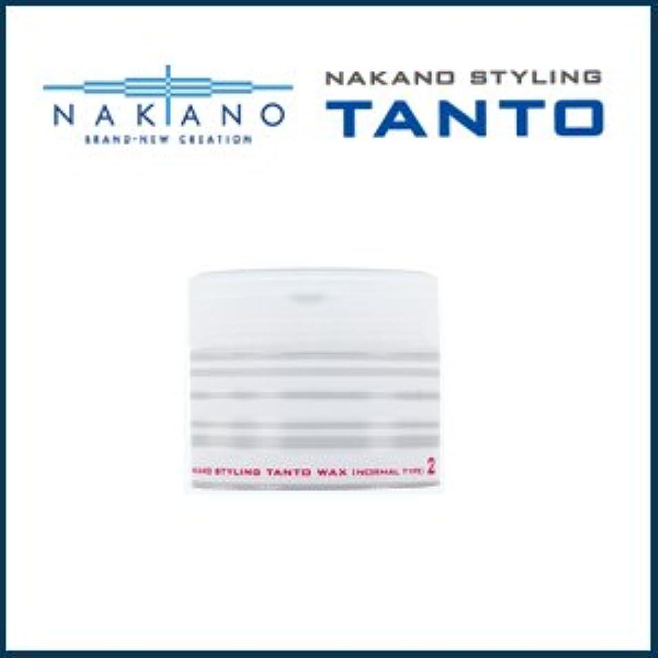 オーナメント口述バッフル【X3個セット】 ナカノ タント Nワックス 2 ノーマルタイプ 90g 容器入り