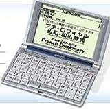 SEIKO IC DICTIONARY  電子辞書 SII SR-T5020 (12コンテンツ, 第2外国語モデル, フランス語,広辞苑)