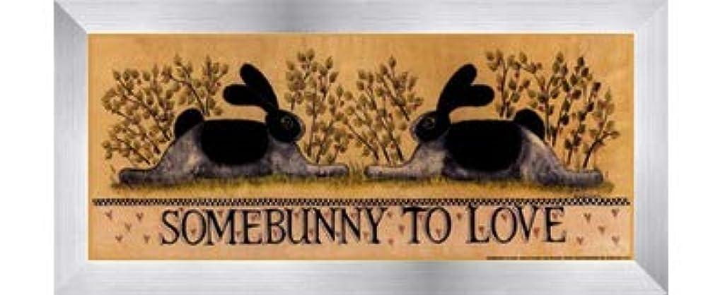 まだら勤勉なデザイナーsmall-somebunny to Love by Lisa Hilliker – 12 x 5インチ – アートプリントポスター LE_614045-F9935-12x5