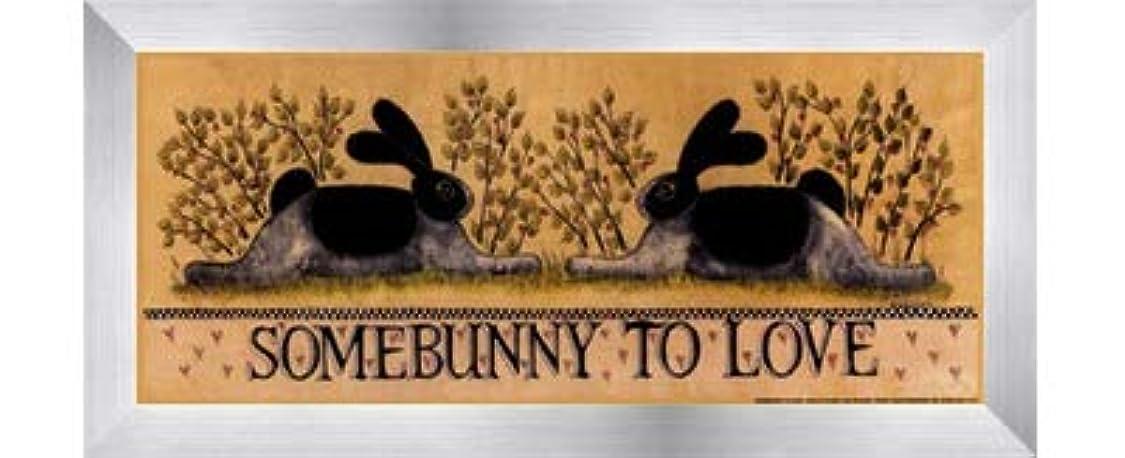枢機卿熱狂的なsmall-somebunny to Love by Lisa Hilliker – 12 x 5インチ – アートプリントポスター LE_614045-F9935-12x5