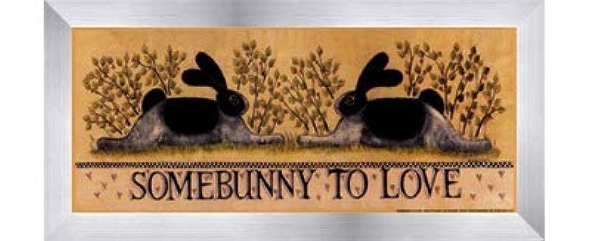 胚芽シロクマ貪欲small-somebunny to Love by Lisa Hilliker – 12 x 5インチ – アートプリントポスター LE_614045-F9935-12x5