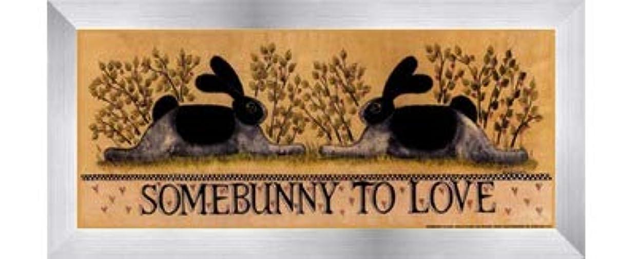 人おなじみの夕食を食べるsmall-somebunny to Love by Lisa Hilliker – 12 x 5インチ – アートプリントポスター LE_614045-F9935-12x5