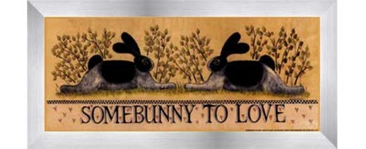 受動的制限する反応するsmall-somebunny to Love by Lisa Hilliker – 12 x 5インチ – アートプリントポスター LE_614045-F9935-12x5