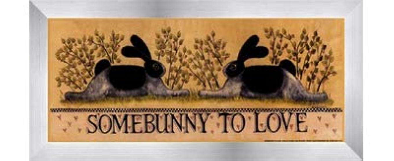 一般証書ボーダーsmall-somebunny to Love by Lisa Hilliker – 12 x 5インチ – アートプリントポスター LE_614045-F9935-12x5
