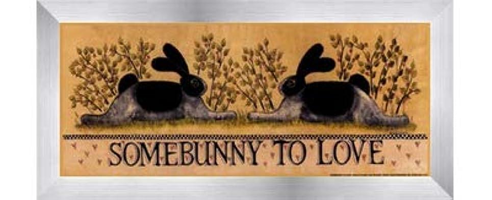使い込む衰える過敏なsmall-somebunny to Love by Lisa Hilliker – 12 x 5インチ – アートプリントポスター LE_614045-F9935-12x5