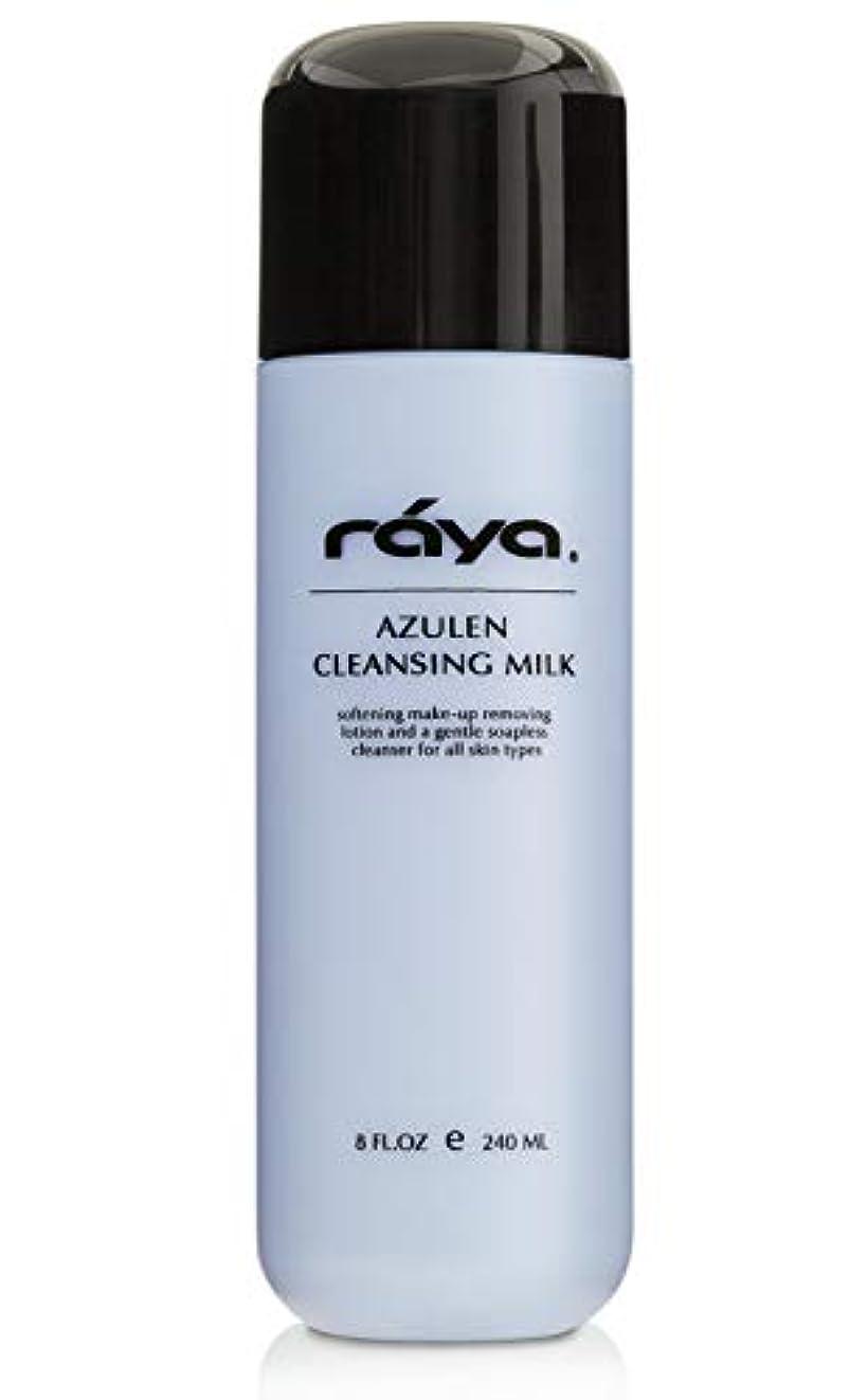 エキサイティングセクタ検査官Raya アズレン洗顔ミルク(150)|心を落ち着かせると精製、ソープフリーの液体クレンザーとメイクアップローションを削除します|アズレンエキスとアロエベラで作られ|敏感肌のためのグレート