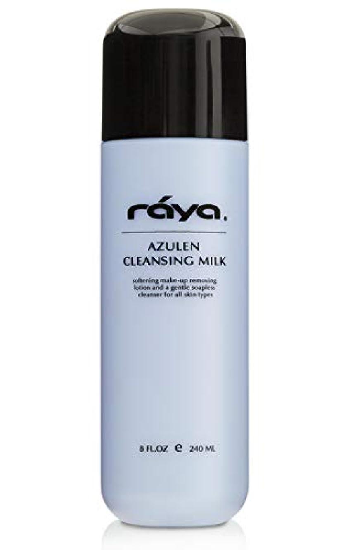 ティーンエイジャー考古学的な皮肉Raya アズレン洗顔ミルク(150)|心を落ち着かせると精製、ソープフリーの液体クレンザーとメイクアップローションを削除します|アズレンエキスとアロエベラで作られ|敏感肌のためのグレート