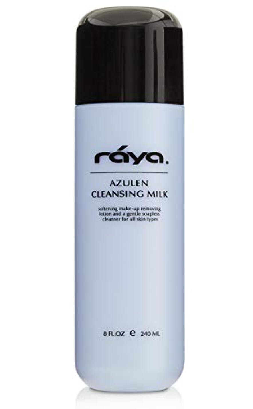 独立したコメントエイズRaya アズレン洗顔ミルク (150) 心を落ち着かせると精製、ソープフリーの液体クレンザーとメイクアップローションを削除します アズレンエキスとアロエベラで作られ 敏感肌のためのグレート 8 fl-oz