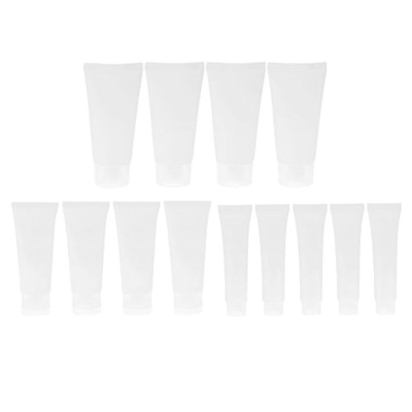適格幻影乳製品Perfk 空チューブ 空ボトル 小分けボトル 15ml/50ml/30ml 15個セット 旅行用品 携帯便利
