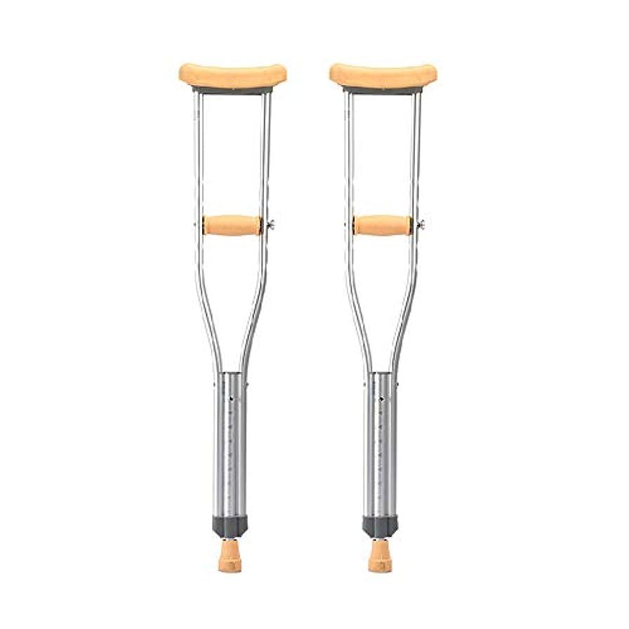 解凍する、雪解け、霜解け矩形道徳松葉杖、高さ調節可能な軽量ウォーカー、大人の脇の下の松葉杖、滑り止めでない厚い障害のある松葉杖 アシストウォーキング (色 : 二, サイズ さいず : 97cm)