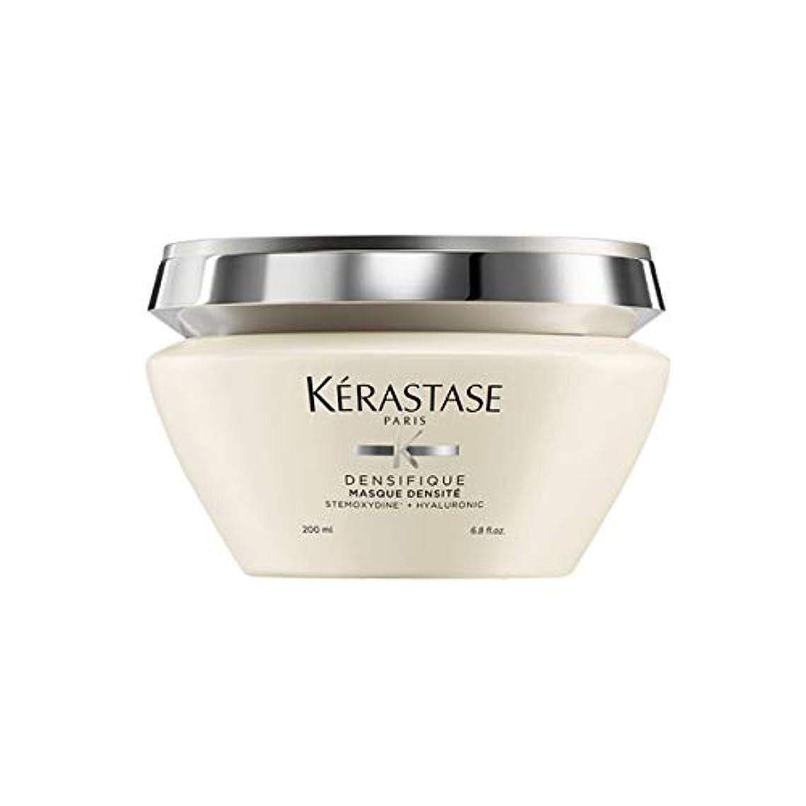 受付待つ確認するKERASTASE(ケラスターゼ) DS マスク デンシフィック 200g
