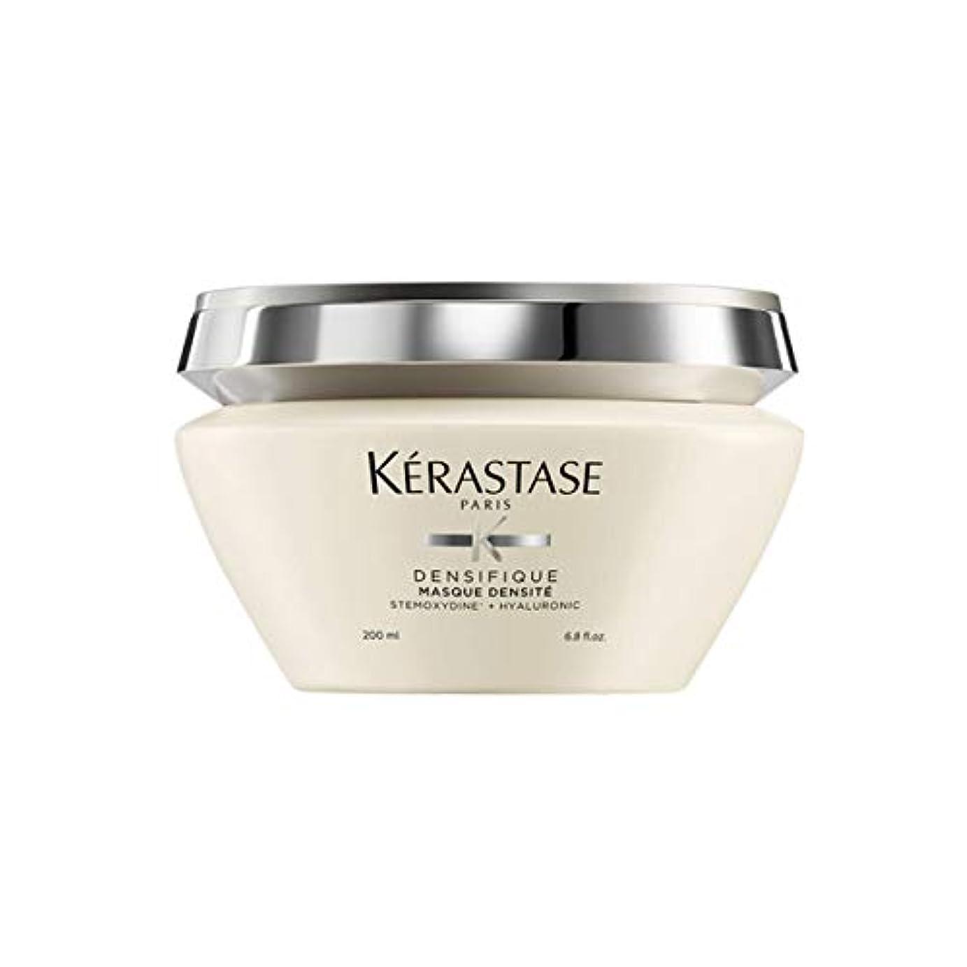 空洞解放伴うKERASTASE(ケラスターゼ) DS マスク デンシフィック 200g