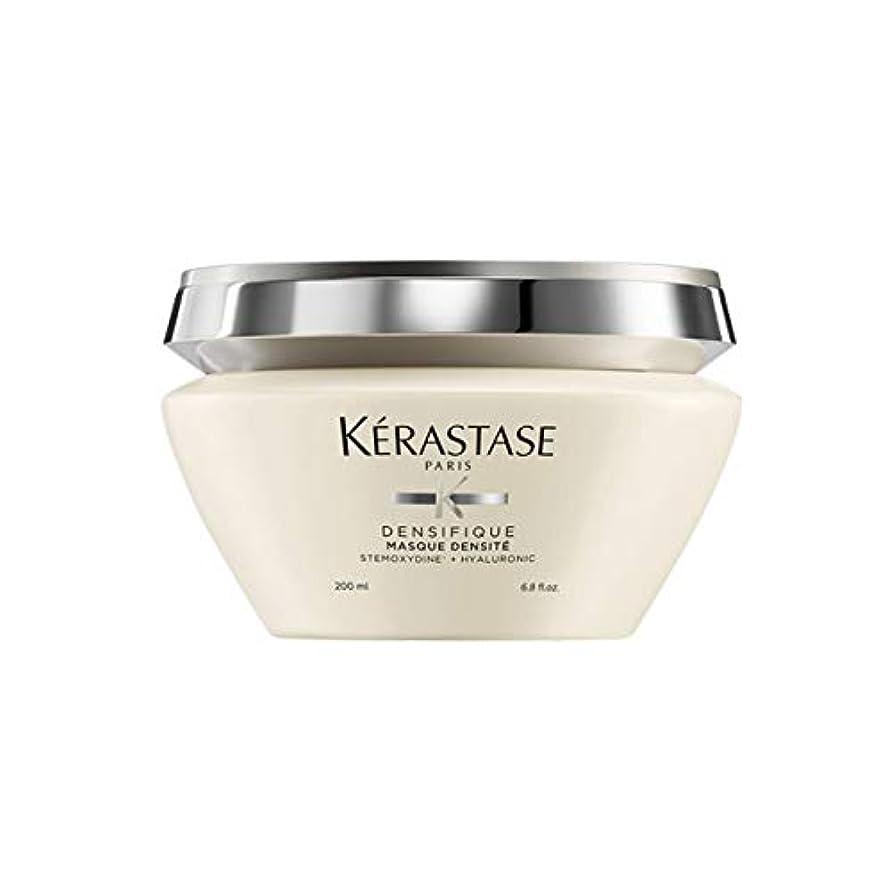 キラウエア山鎖言語KERASTASE(ケラスターゼ) DS マスク デンシフィック 200g