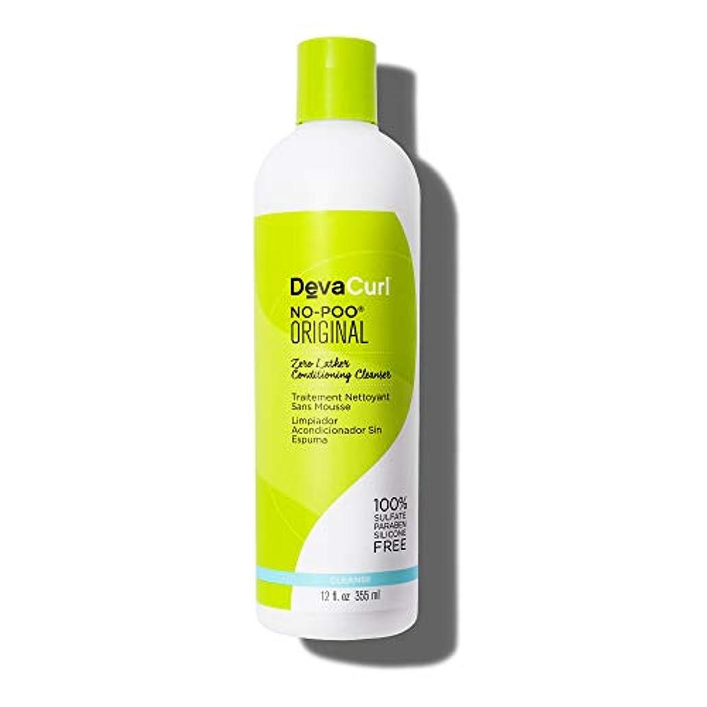 消費者マッサージカウントDevaCurl - いいえうんちオリジナル洗剤 - 12ポンド