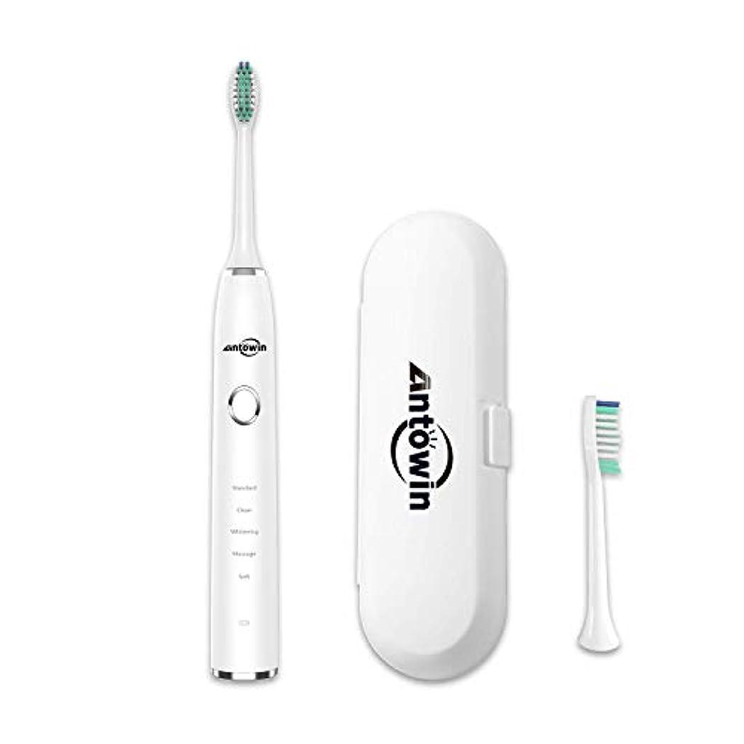 電動歯ブラシ antowin 5モード IPX8防水ボディ 替え歯ブラシ 2本付属 持ち運び 旅用 2分オートタイマー 歯磨き 小型ケース付属 H9 ホワイト