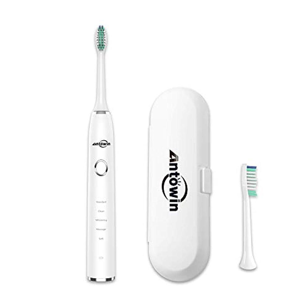 狂乱補助非常に怒っています電動歯ブラシ antowin 5モード IPX8防水ボディ 替え歯ブラシ 2本付属 持ち運び 旅用 2分オートタイマー 歯磨き 小型ケース付属 H9 ホワイト