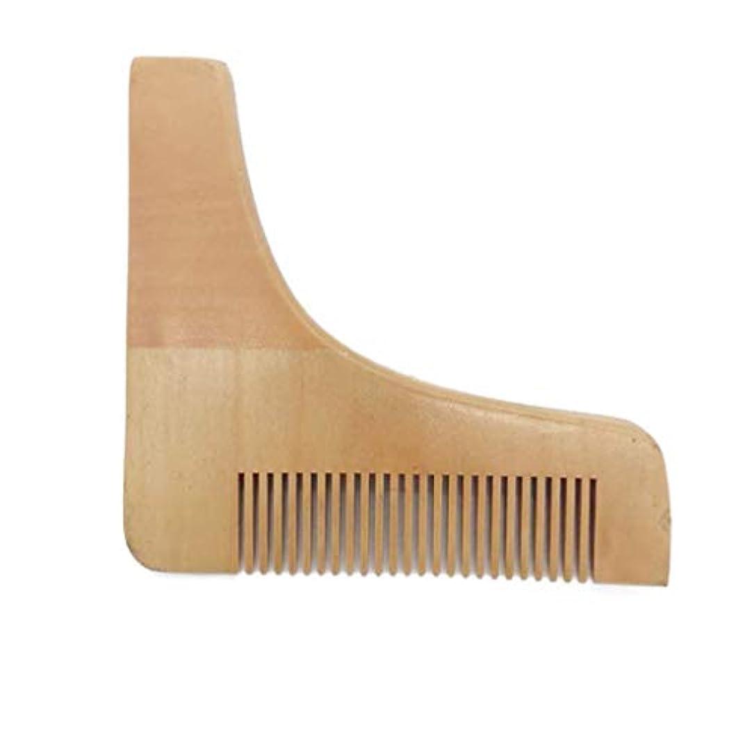 険しい離婚はしご木製ヘアコーム?マンズ?ビアード櫛静電気防止オスミニひげ髭くし木製マッサージくしコーミングモデリング