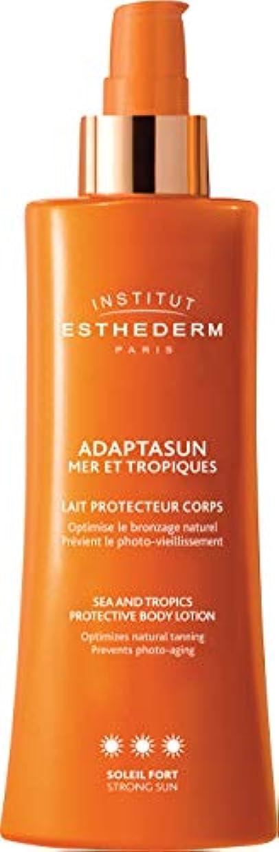 ハーブ体現する流出Institut Esthederm Protective Body Lotion Strong Sun 200ml
