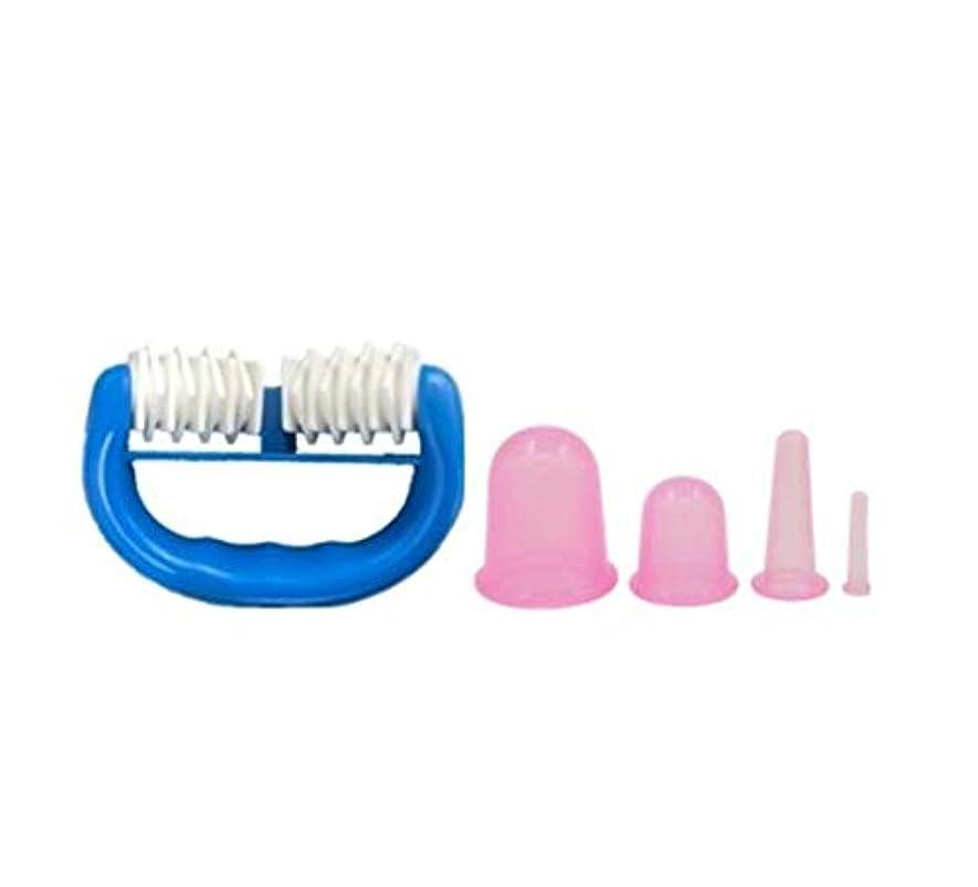 うまれた暴行配置全身倦怠感/フィットネス/健康マッサージ/除湿を低減させるためのカッピング/ローラーマッサージャー/ヘルスケアタンク/子午線健康透明カッピング5ピース/ (Color : Pink)