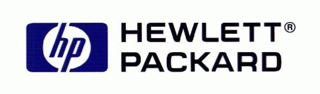 オズワルド吸う矩形HP HP CPQ 2.4X MULTIBAY II 9.5MM DVD-RW ドライブ