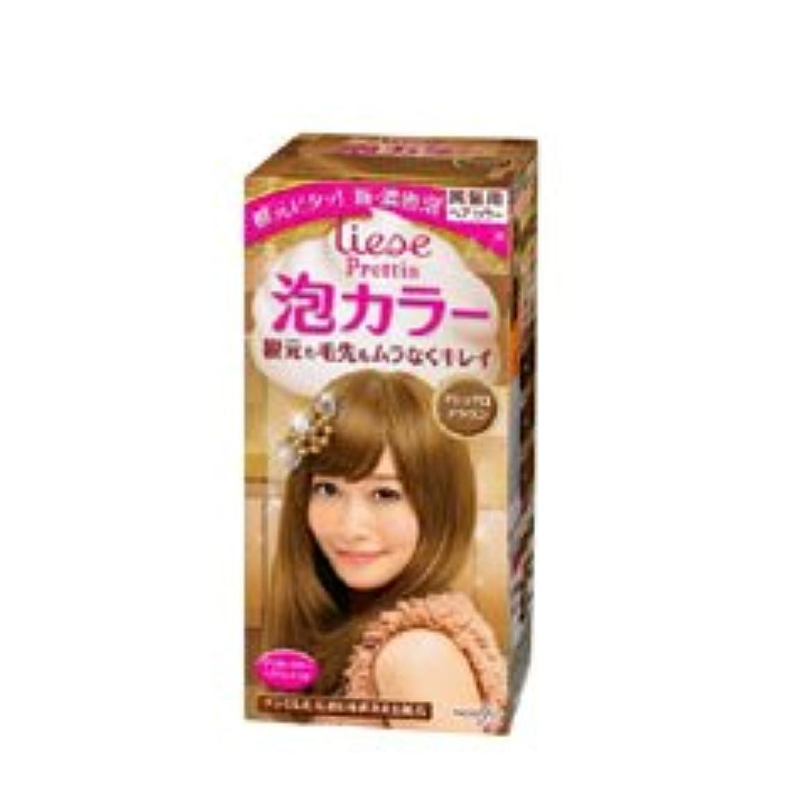 ふくろうオゾン公平【花王】リーゼプリティア 泡カラー マシュマロブラウン