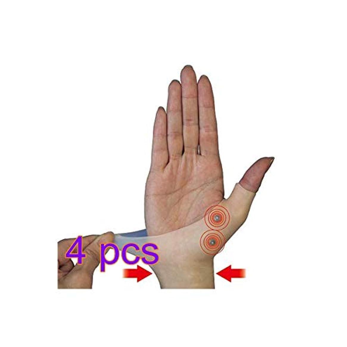 盆肖像画約設定SUGE 手首サポーター 磁気手袋 親指サポーター 磁気療法手袋 圧縮手袋 血行促進 疲れ軽減 衝撃緩和 サポーター レディース テーピング シリコン フリーサイズ 左右両用 男女兼用 2枚/4枚セット
