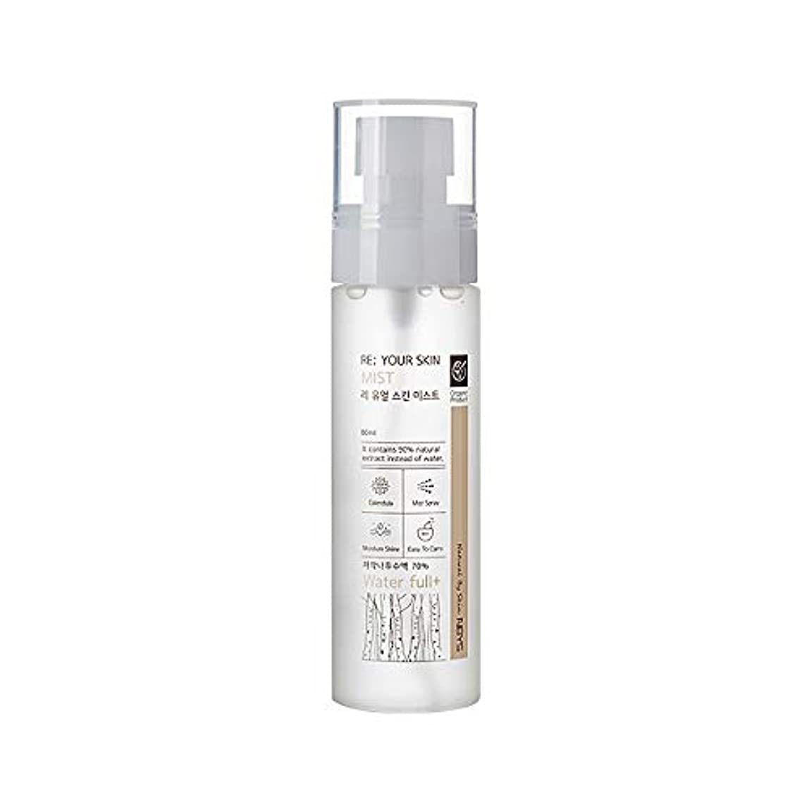 [NBYS] RE Your Skin Mist ミスト 80ml [並行輸入品]
