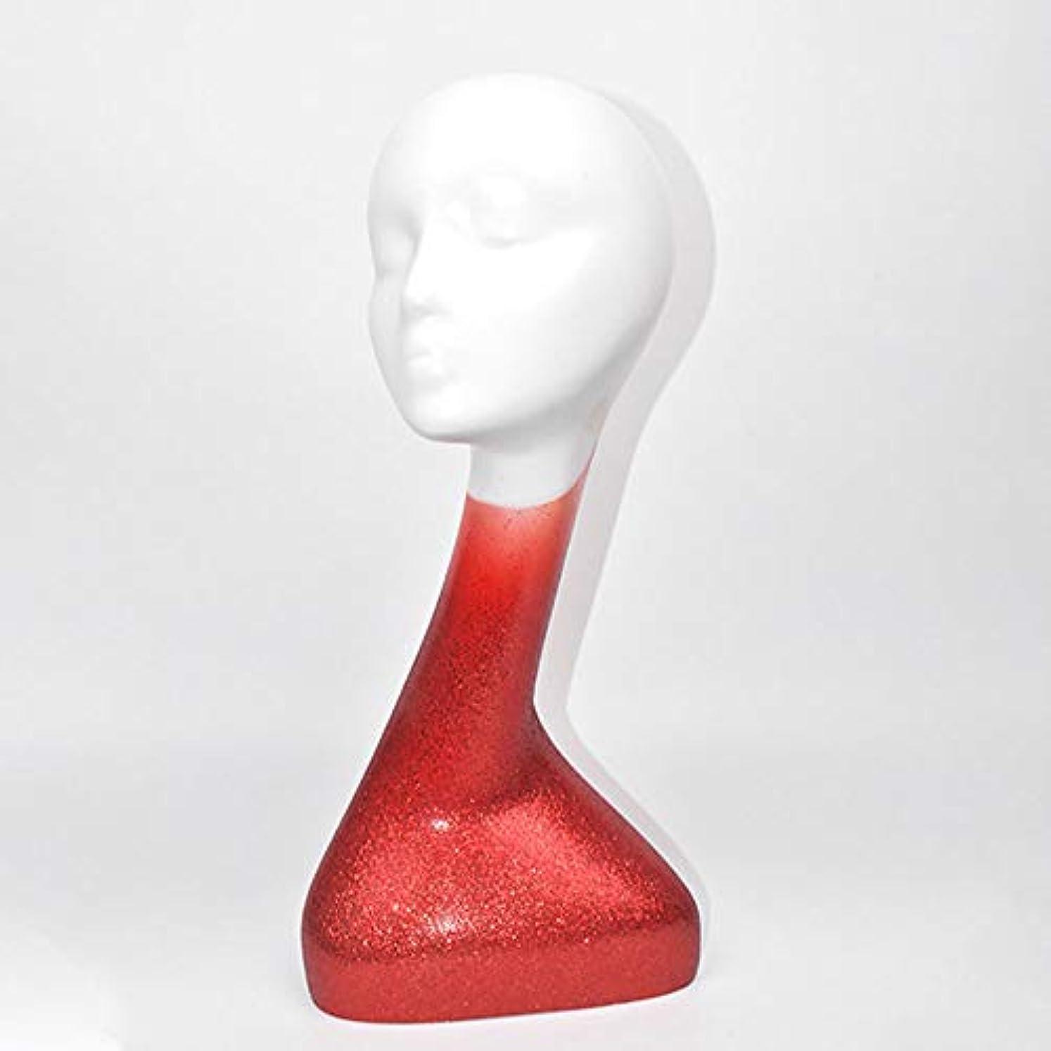 不十分ではごきげんよう性交フラッシュカラーヘッドモデルダミーヘッドモデルウィッグマジックカラーヘッドモデルスタイリングウィッグハットディスプレイ,赤
