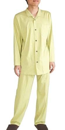 [パジャマ工房] メンズ パジャマ 長袖 前開き 衿付き オーガニックコットン100% 薄地天竺ニット [552] Mサックス