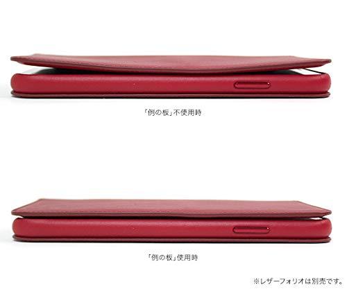 例の板 for iPhone XS Max (2枚セット) iPhone XS Max レザーフォリオ は含まれません REINOITAIPHONEXSMAX/2