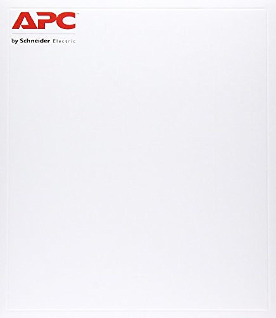 関数乞食が欲しいシュナイダーエレクトリック(APC) PowerChute Bus.Ed Del Win UPG L1年延長
