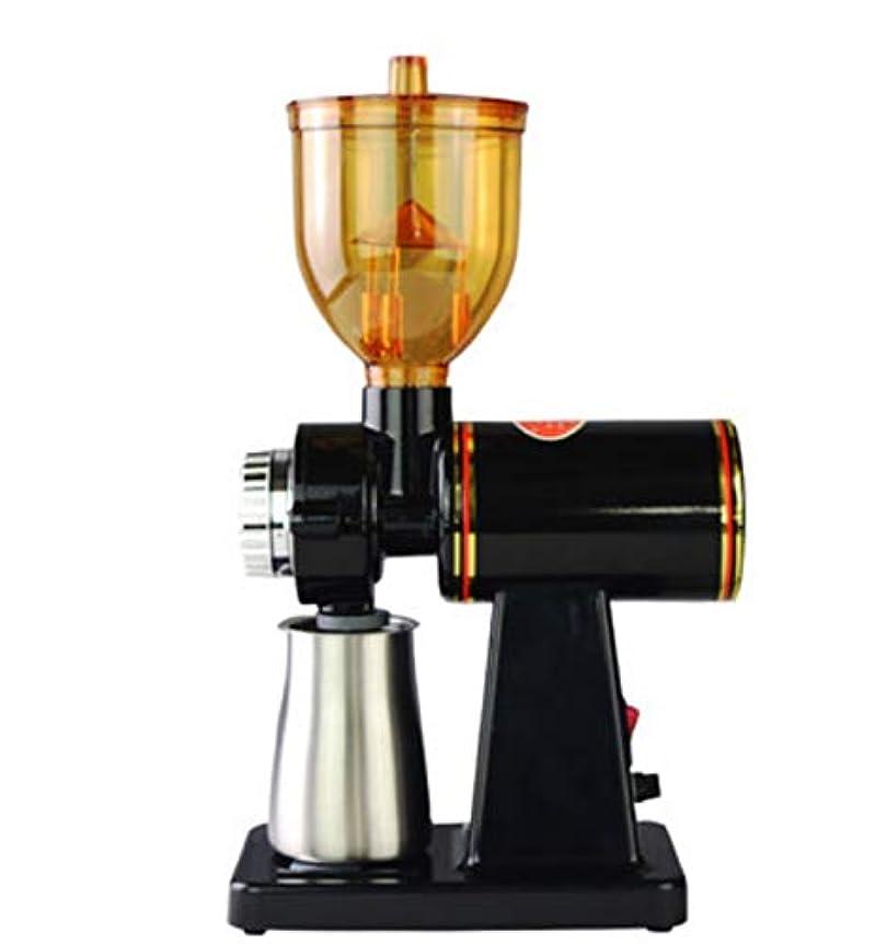無礼にセットアップ曲がったホームコーヒーグラインダー電気コーヒー豆グラインダー 110V/220V,Black,110V