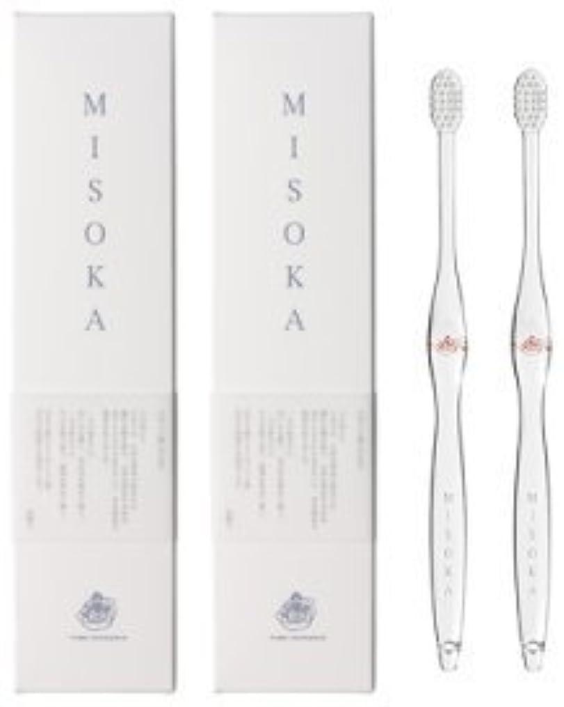 キャベツ手がかりキャンパスMISOKA(ミソカ) 歯ブラシ 朱色 2本セット