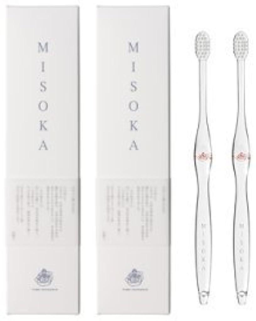 航空会社提出するインタフェースMISOKA(ミソカ) 歯ブラシ 朱色 2本セット