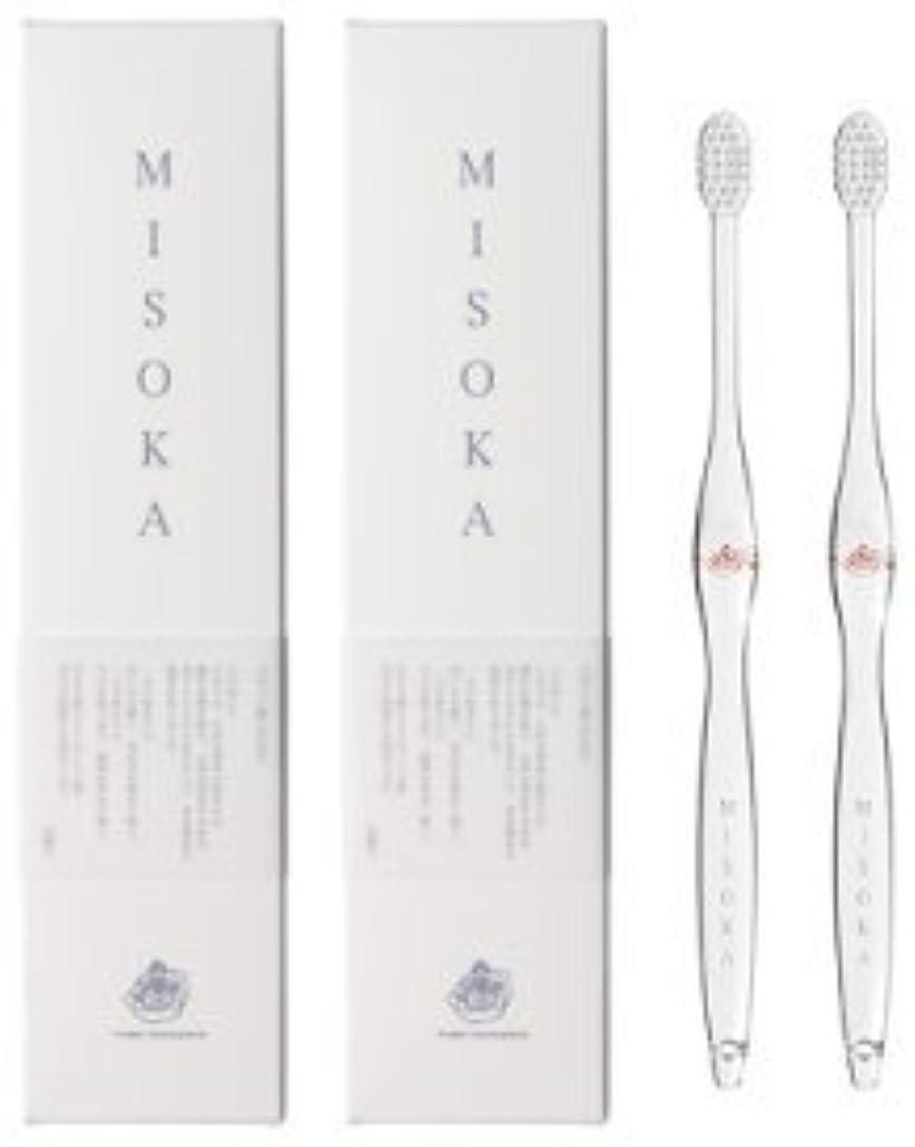 僕の創造ナチュラルMISOKA(ミソカ) 歯ブラシ 朱色 2本セット