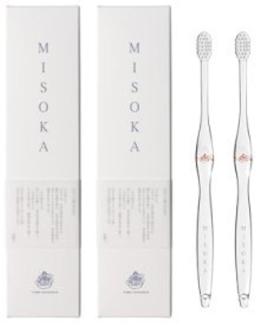 隔離ミサイルメイエラMISOKA(ミソカ) 歯ブラシ 朱色 2本セット