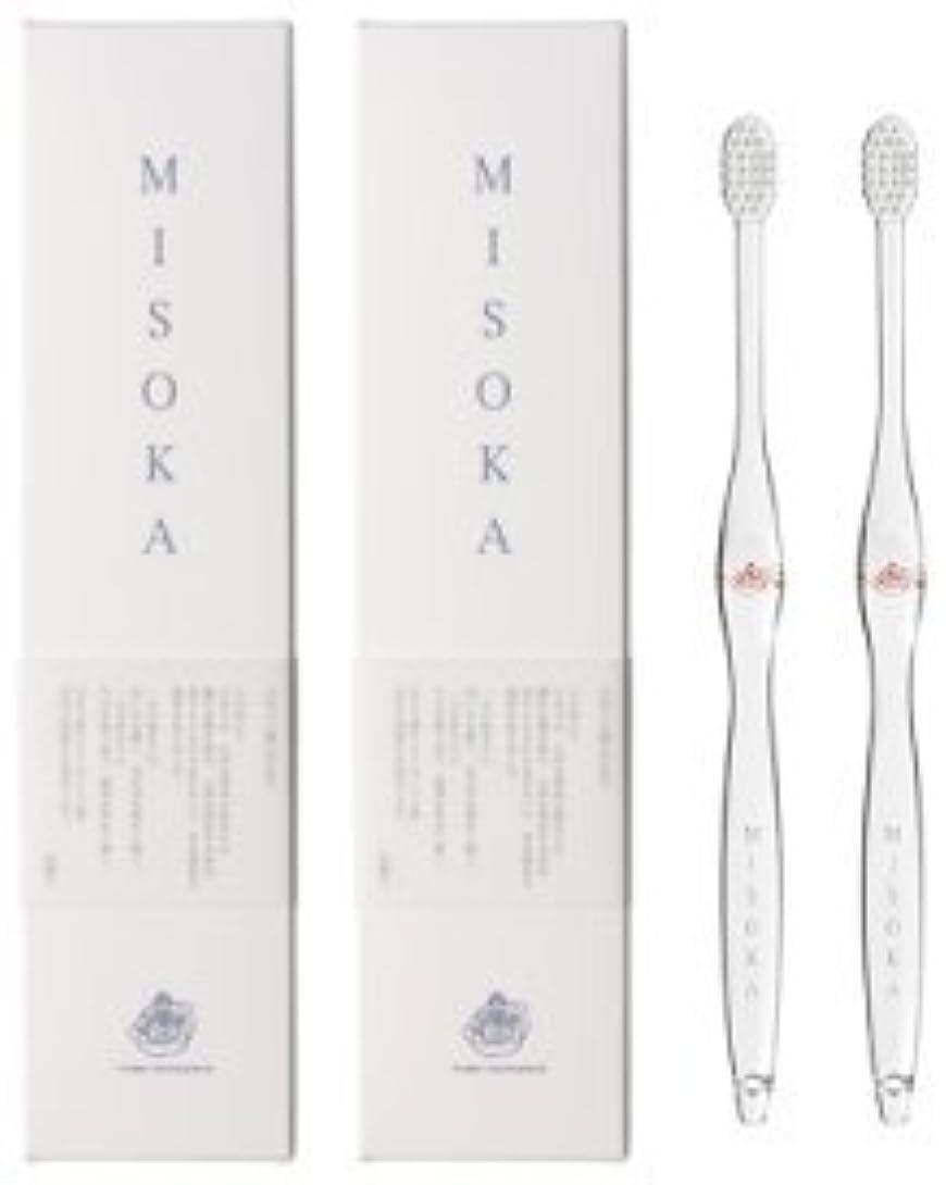 遠近法北優れましたMISOKA(ミソカ) 歯ブラシ 朱色 2本セット