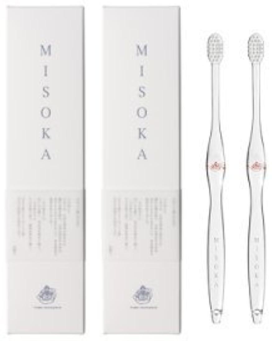 出します閉じる咽頭MISOKA(ミソカ) 歯ブラシ 朱色 2本セット