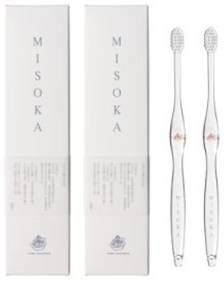 専らペグ創傷MISOKA(ミソカ) 歯ブラシ 朱色 2本セット