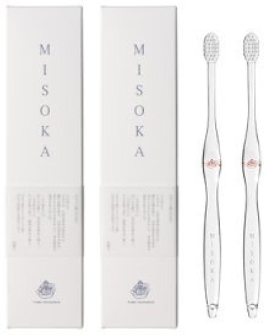 フレア離れた割り込みMISOKA(ミソカ) 歯ブラシ 朱色 2本セット