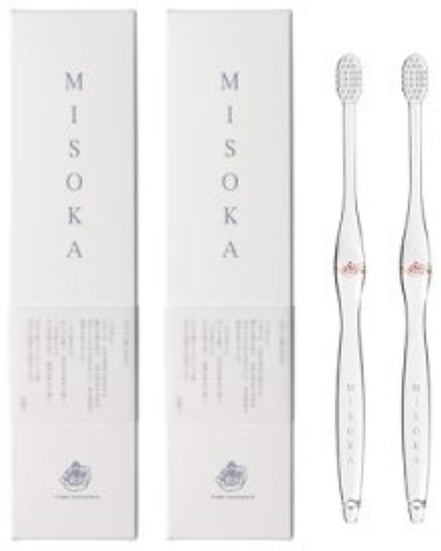 つづりオレンジ単独でMISOKA(ミソカ) 歯ブラシ 朱色 2本セット