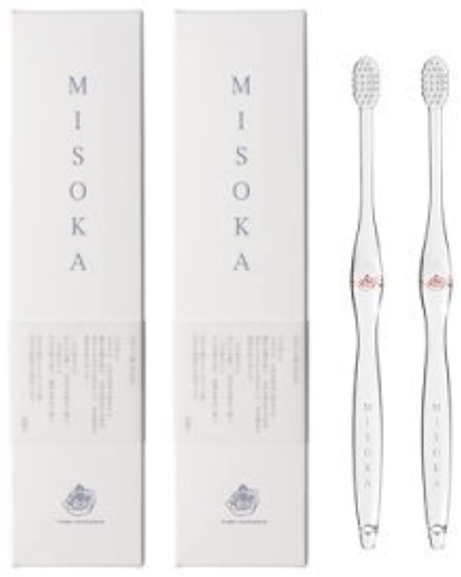 お祝い極貧北米MISOKA(ミソカ) 歯ブラシ 朱色 2本セット