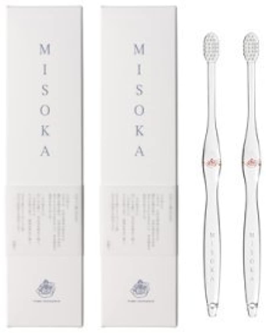 怪しい折り目困惑MISOKA(ミソカ) 歯ブラシ 朱色 2本セット