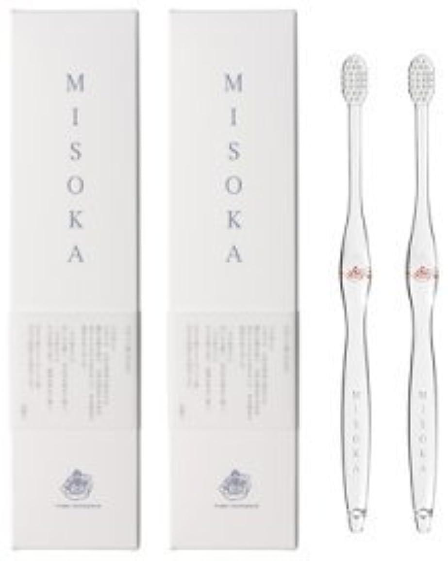 お気に入りコンベンションスパイラルMISOKA(ミソカ) 歯ブラシ 朱色 2本セット