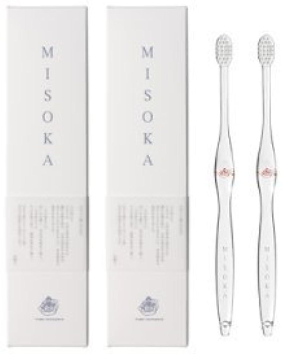 ネクタイ淡い罰MISOKA(ミソカ) 歯ブラシ 朱色 2本セット