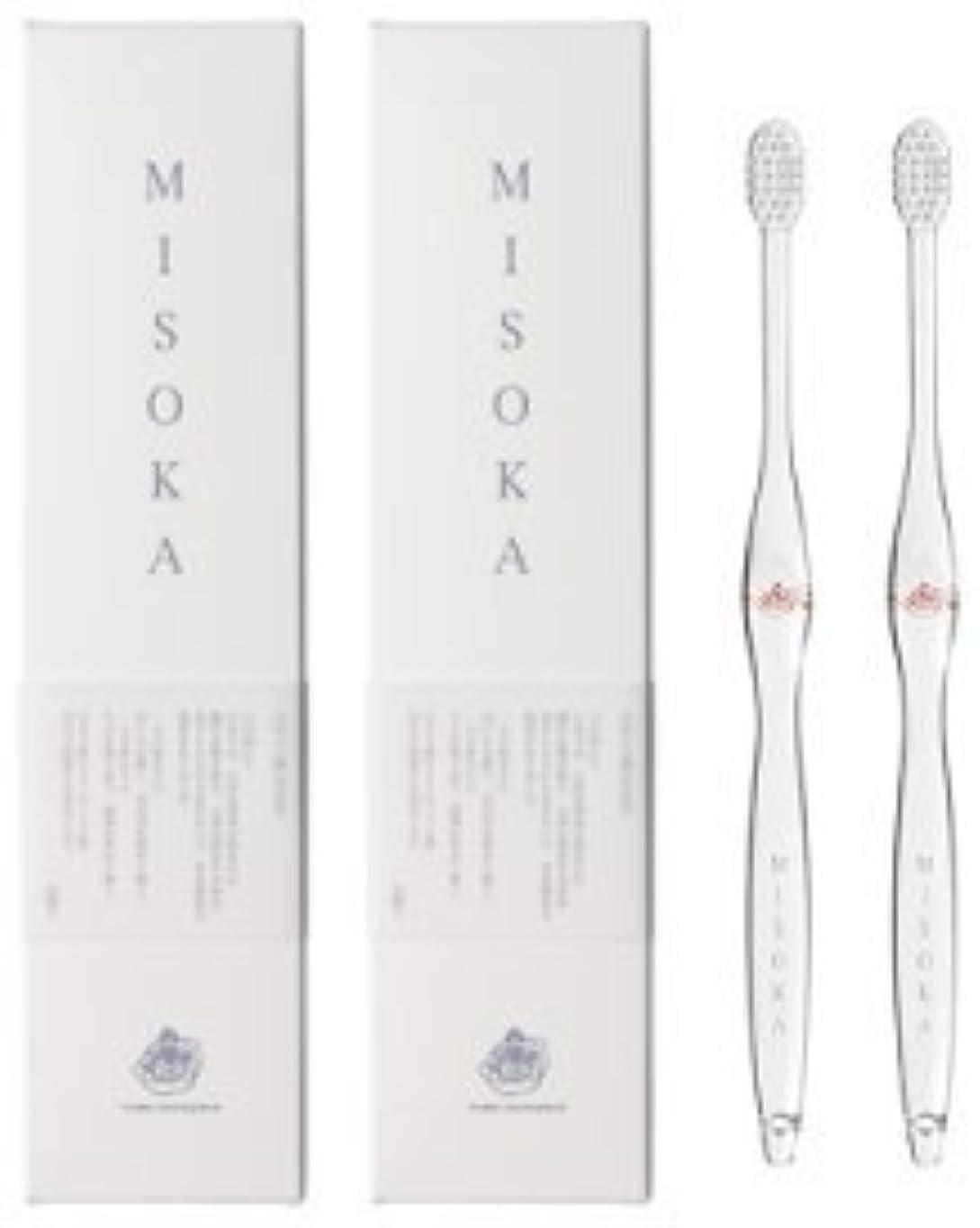 統合する散るインフルエンザMISOKA(ミソカ) 歯ブラシ 朱色 2本セット